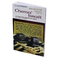 Chema Israel