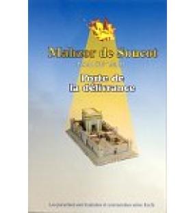 Porte de la Délivrance - Mahzor de Souccot - Hébreu / Français