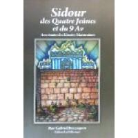 Mahzor Porte de La Délivrance - Sidour des 4 Jeûnes et du 9 Av