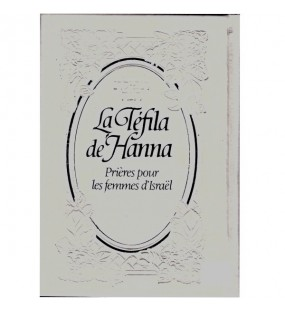 La Tefila de Hanna