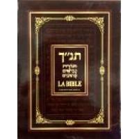 La Bible - Edition bilingue Nouvelle Edition