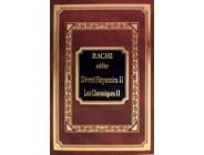Rachi Séfer Divrei Hayamim II - Les Chroniques II