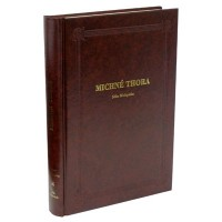Michné Thora - Vol. XIII : Séfer Michpatim