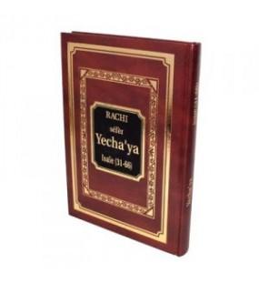 Rachi séfèr Yecha'ya - Isaïe (31-66)