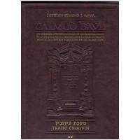 ArtScroll - Talmud Bavli - Erouvin 2