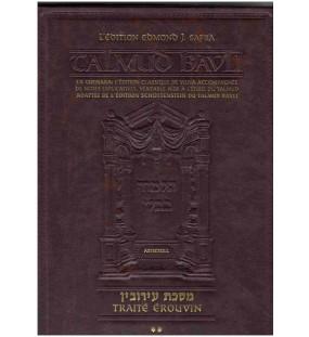ArtScroll - Talmud Bavli - Chekalim