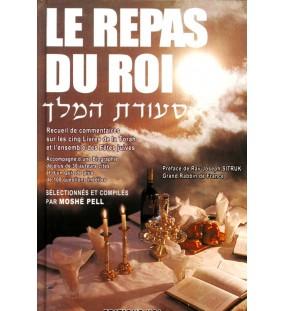 Le repas du roi  - Moshe pell