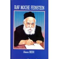 Rav Moché Feinstein - Aharon Beeri