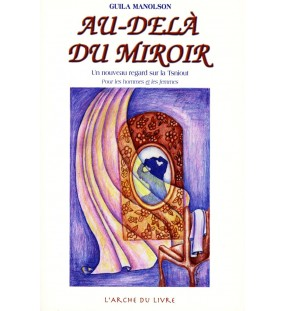 Au Delà du Miroir