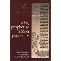 Va, Prophétise à Mon Peuple