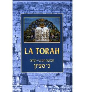 La Torah -  H'oumach Ki Mitsiyon