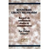 Kountrass Likout Ma-amarim Rav Yitshak Jessurun