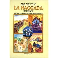 La haggada de Pessah avec traduction complète et transcription en phonétique