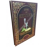 Livre du Kiddouch - Edition Hébreu - Phonétique