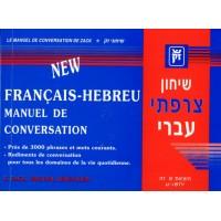 Manuel de conversation français-hébreu - Eva Ben-David