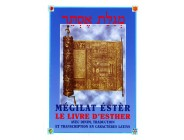 Meguilat Esther - Le livre d'Esther