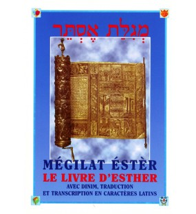 Meguilat Esther - Le livre d'Esther