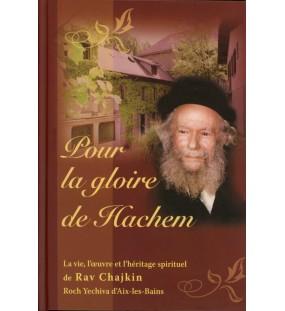 Pour la gloire de Hachem - Rav Chajkin