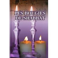 Les bougies de Shabbat - Hazan Emmanuel