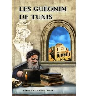 Les Géonims de Tunis - Rabbi Hai Taieb Lo Mett