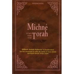 Michné Thora : Tome 3, Hilkoth Avodath Kokhavim Ve'houkkotéhem, Maimonide