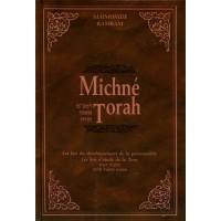 Michné Torah - Tome 2: Hilkhoth Deoth & Talmud Torah  - Maimonide