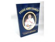 Pnine Abir Yaakov - R. Yaakov Abehsera