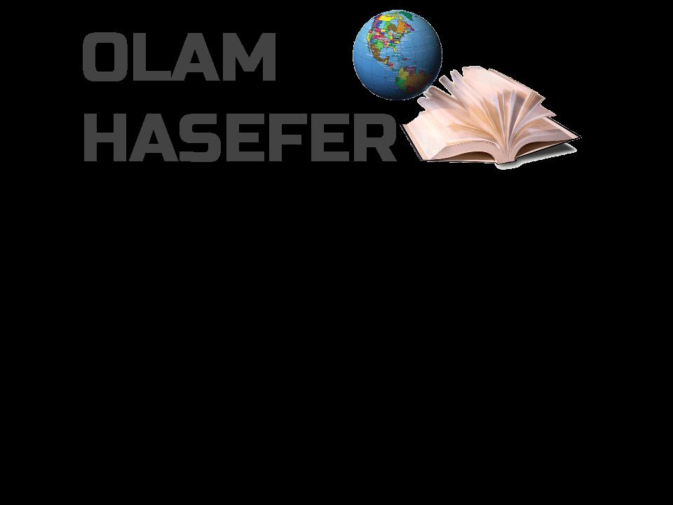 Olam Hasefer